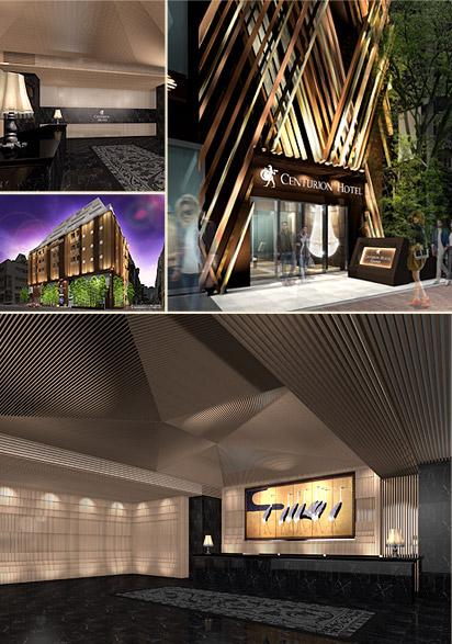 ザ・センチュリオンホテル クラシック赤坂の魅力