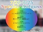 ◆関西ナンバー1アウフグースチーム「素面」のロウリュウイベント開催◆