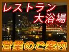 ◆お知らせ◆