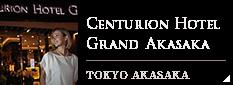 CENTURION HOTELS GRAND AKASAKA