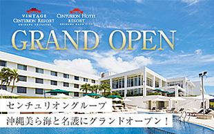 7.07 GRAND OPEN