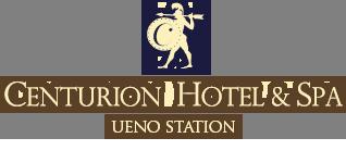Centurion Hotel Kobe